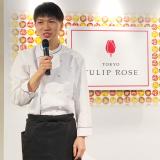 「おためし♪TOKYO TULIP ROSE デビュー」の画像(3枚目)