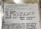 アンティアンの手作り洗顔石鹸(*´꒳`*)の画像(2枚目)