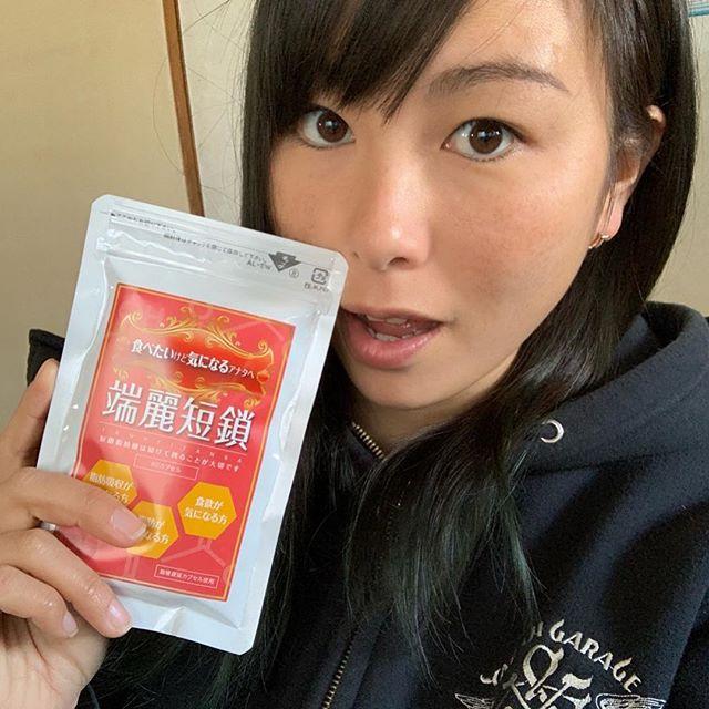口コミ投稿:最近体が気になるーーーーー!!!!!腸活しなくては💕#端麗短鎖 #腸活 #短鎖脂肪酸…