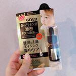 金のプラセンタ❤️...ミックスコスモ様の金のプラセンタ原液ミックスを使ってみましたよー🙆♀️✨.10ml入っていて1800円です!.こちらは国産100%のプラセ…のInstagram画像