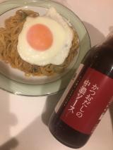 鎌田醤油 かつおだしの中濃ソースの画像(4枚目)