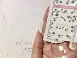 敏感肌ラインPUFEシリーズ6種を一気にレビューしちゃうよ!の画像(11枚目)