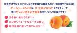 【大容量で毎日たっぷりつかえる♡】桃セラミド in プレミアムボディミルク?の画像(2枚目)