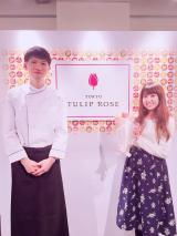 「Tokyo チューリップローズ特別試食会にご招待で行ってきたよ☆」の画像(4枚目)