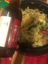 鎌田醤油 かつおだしの中濃ソースの画像(3枚目)