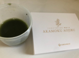 お茶のようにおいしく飲みやすい♡アカモク青汁(1箱15包)の画像(10枚目)