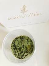 お茶のようにおいしく飲みやすい♡アカモク青汁(1箱15包)の画像(6枚目)