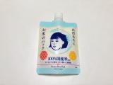 口コミ記事「大人気の毛穴撫子お米シリーズからお米のフェイスパックが!使ってみたよ」の画像