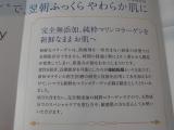 【977】コラーゲン100%を塗る!ピュアドライの画像(4枚目)