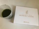 お茶のようにおいしく飲みやすい♡アカモク青汁(1箱15包)の画像(9枚目)