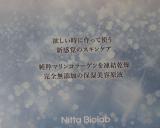 【977】コラーゲン100%を塗る!ピュアドライの画像(2枚目)