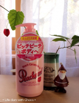 【大容量で毎日たっぷりつかえる♡】桃セラミド in プレミアムボディミルク?の画像(1枚目)