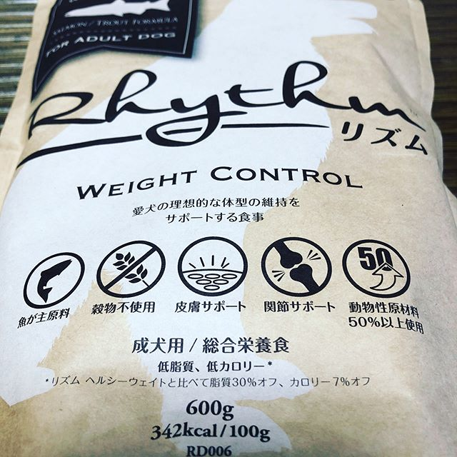 口コミ投稿:愛犬の理想的な体型をサポートする食事Rhythm(リズム)ウェイトコントロールをお試…