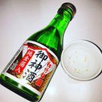#お正月 に飲んだお酒🍶❤️#日本酒 #金粉入り 一緒にお酒をのめるっていいことだと思うんだよね✨年末年始ありがとう❤️健康じゃないとお酒も飲めないよね(^_^)寒い🌁⛄🌁からダイ…のInstagram画像
