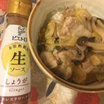 ピエトロの生ソース しょうがをお試し豊かな甘みと旨みが特徴の旨口しょうゆを使用した和風のお料理にもよく合う味わい!ということでお正月に余った豚肉を使って豚丼にチャレンジ…のInstagram画像