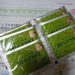 玄米の味はさほどしないけど、香ばしくておいしかったです◎#玄米酵素 #ハイゲンキ #スッキリ #monipla #genmaikoso_fanのInstagram画像