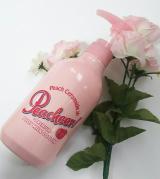 《モニター》桃の香りにうっとり♡大容量のボディクリームの画像(1枚目)
