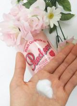 《モニター》桃の香りにうっとり♡大容量のボディクリームの画像(2枚目)