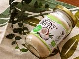スーパーフード!エクーアココナッツバターが美味しすぎたの画像(1枚目)