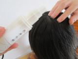 薄毛や地肌の悩みに効く、「長春毛精」の画像(2枚目)