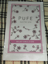 PUFE スキンケア 6点セット サンプルセットの画像(3枚目)