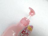 桃セラミド保湿~ピーチアープレミアムボディミルクローションの画像(2枚目)