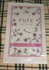 PUFE スキンケア 6点セット サンプルセットの画像(1枚目)