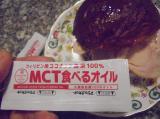 持留製油さんの「MCT食べるオイルスティックタイプ」でダイエット♪の画像(2枚目)
