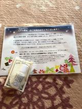 今年発…モニターや当選品の紹介!の画像(3枚目)
