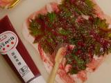 豚肉のカリカリ焼き、梅しそ風味の画像(5枚目)