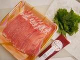 豚肉のカリカリ焼き、梅しそ風味の画像(4枚目)
