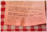 「ヒト乳酸菌配合の保湿美肌クリーム「モイスチャーライザー」」の画像(2枚目)