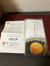 今年発…モニターや当選品の紹介!の画像(4枚目)