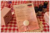 「ヒト乳酸菌配合の保湿美肌クリーム「モイスチャーライザー」」の画像(1枚目)