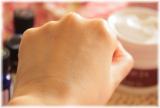 「南フランス産フレグランスのボディクリーム③」の画像(1枚目)