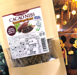 チョコより美味しい スーパーフード☆「カカオニブ」の画像(1枚目)