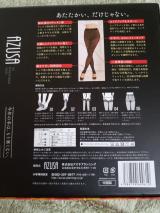 ★AZUSA 革命的タイツ★の画像(6枚目)