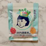 石澤研究所♡毛穴撫子♡お米のマスクの画像(1枚目)