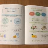 日本酒酵母×乳酸菌「プモア」化粧水&クリーム〈日本盛〉の画像(2枚目)