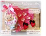 Instagram募集バレンタインチョコオーナメント&クッキープレゼント20名様の画像(1枚目)