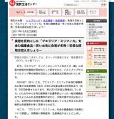 プエラリア不使用!新感覚バストアップサポートサプリ♡ PuRuRu2の画像(2枚目)