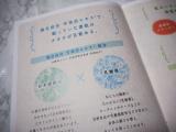 日本酒酵母×乳酸菌「プモア」化粧水&クリームモニター<日本盛>の画像(2枚目)