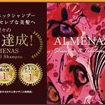 パッケージも可愛い!香り人気ナンバーワンなので香りも気になる!細胞で洗う、潤す、頭皮をスキンケアなんてすごく気になります❤️ #アルメナス #アルメナスシャンプー #アルメナスモイスチャーシャ…のInstagram画像