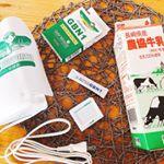 プロバイオティクス ホームメイドヨーグルト モニターに参加させていただきました♡市販の紙パック牛乳にプロバイオティクスGBN1加え、牛乳パックを閉じてふり混ぜヨーグルト菌をとかし、ヨーグルトサ…のInstagram画像