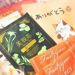 🍵最近のお茶事情☕️笑.お友達から貰った、可愛いパッケージのお茶とモニターで貰った健康的なお茶。.オレンジのはホットで飲めるエナジードリンク!生姜とかブラックマカ入…のInstagram画像