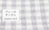 洋食はもちろん和食にも 鎌田醤油 かつおだしの中濃ソース の画像(9枚目)