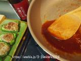 洋食はもちろん和食にも 鎌田醤油 かつおだしの中濃ソース の画像(6枚目)