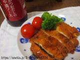 洋食はもちろん和食にも 鎌田醤油 かつおだしの中濃ソース の画像(5枚目)