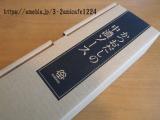 洋食はもちろん和食にも 鎌田醤油 かつおだしの中濃ソース の画像(1枚目)