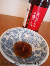 洋食はもちろん和食にも 鎌田醤油 かつおだしの中濃ソース の画像(4枚目)